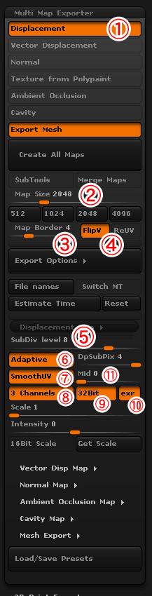 141005_displacementmap_zbrush_maya_17