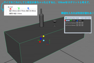 20141109_Bounding_Box_05