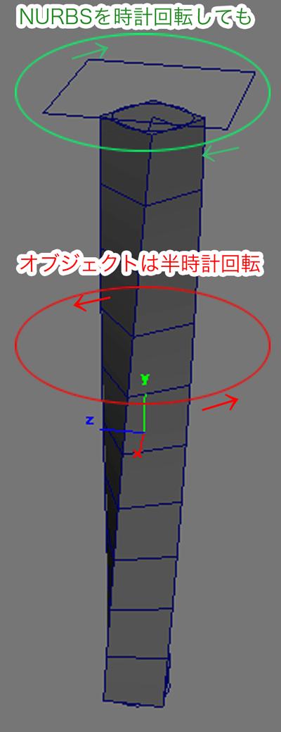 20141210_maya_deformer_control_15