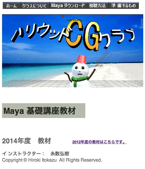 20141216_itokazusan_01