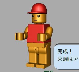 20141216_itokazusan_04