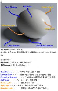 20141216_itokazusan_05