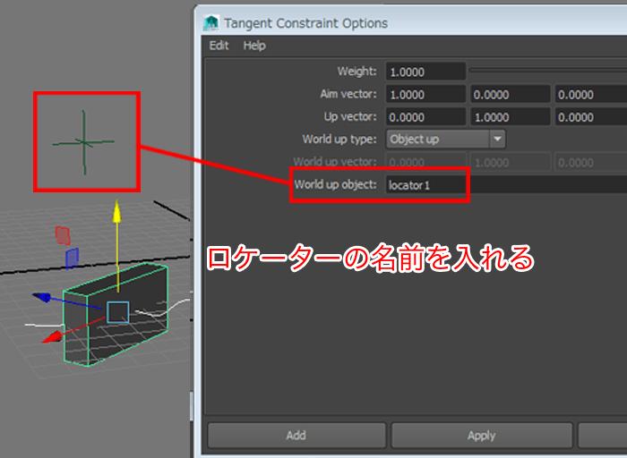 20141217_constrain_tangent_08