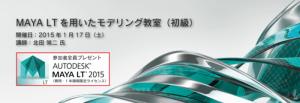 20141218_kitadaeijisan_01