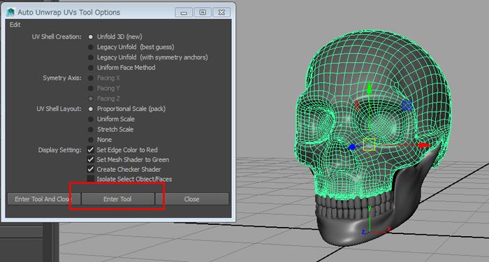 20141222_auto_unwrap_uvs_tool_04