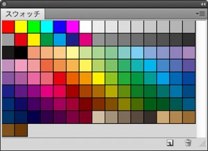 20141224_colormanager_01