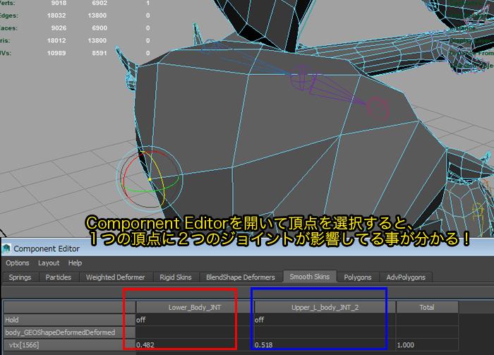 20141226_skining_tutorial_04