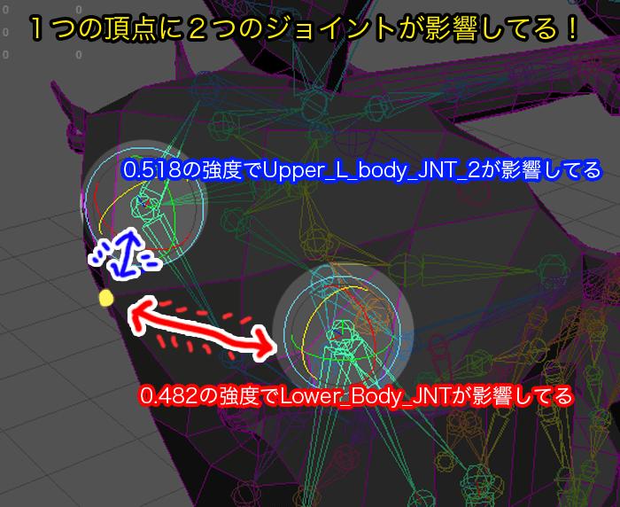 20141226_skining_tutorial_05