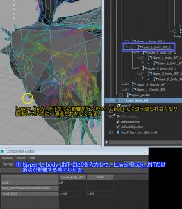 20141226_skining_tutorial_06