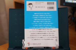 20141227_3dcgbook_03
