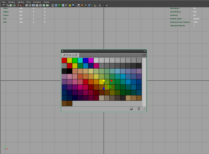 maya_color_management_01