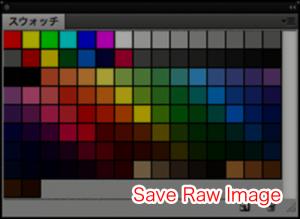 maya_color_management_17