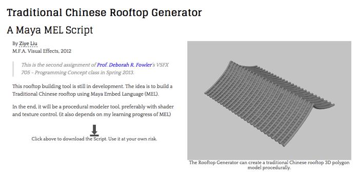 MAYA 瓦屋根を自動で作れるスクリプト「Traditional Chinese Rooftop Generator」