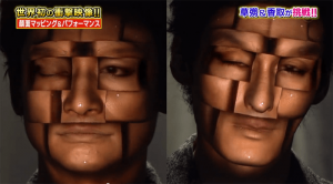 20150112_facemapping_01