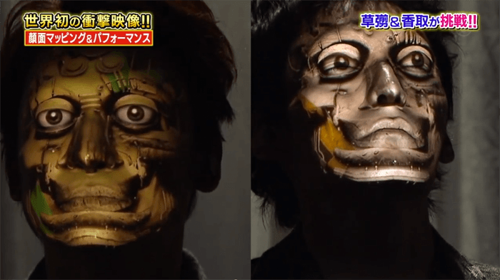 20150112_facemapping_02