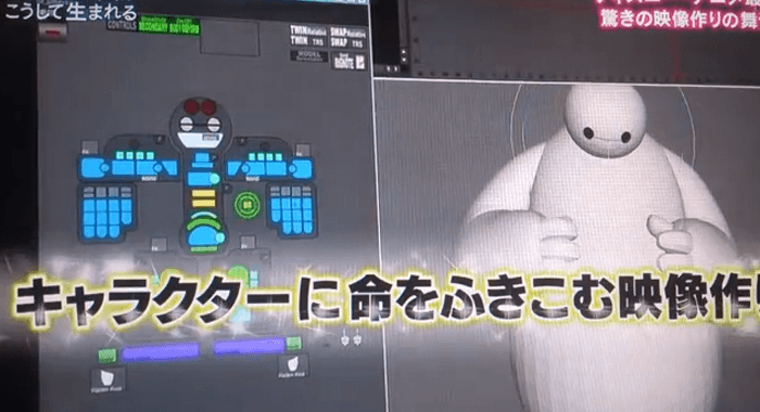 20150201_baymax_making_02