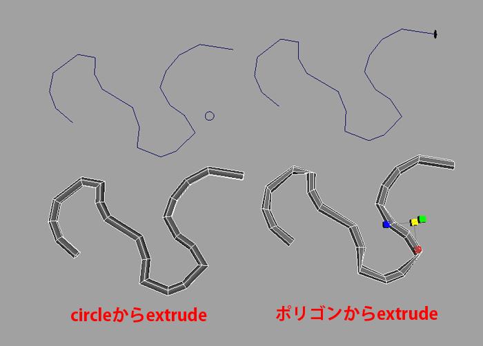 20150313_curvetool.45