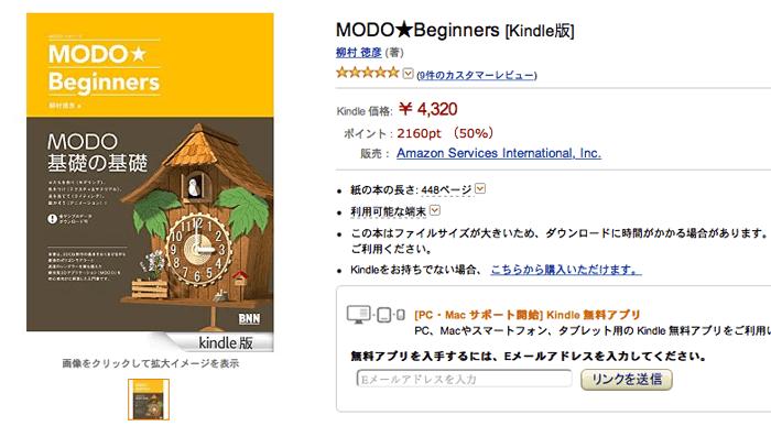 20150531_kindlebook03