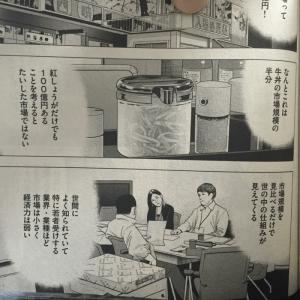 151024_eiga_japan_02