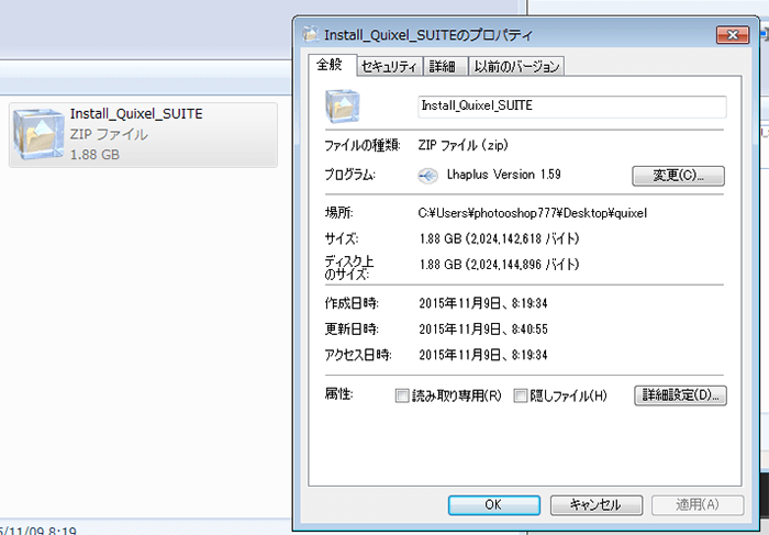 151110_zip_002