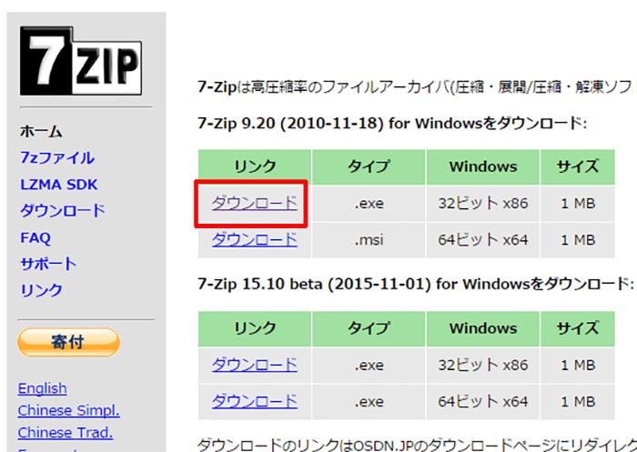 151110_zip_003