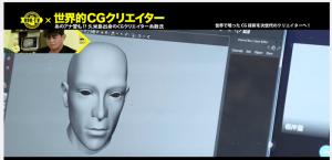 160207_itokazusan_02