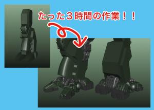 160420_modeling_takehiko