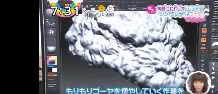シン・ゴジラ メイキング映像