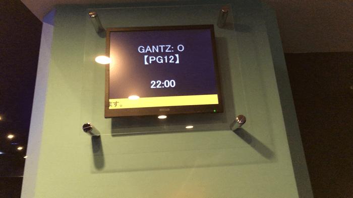 161015_ganto_01