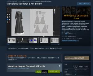 161127_marvelousdesigner_01