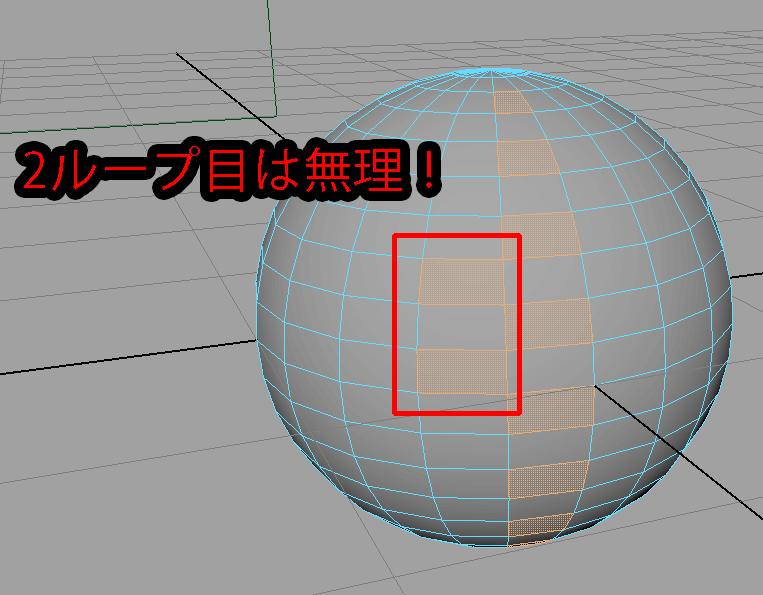 161201_maya_pipe_tukurikata28
