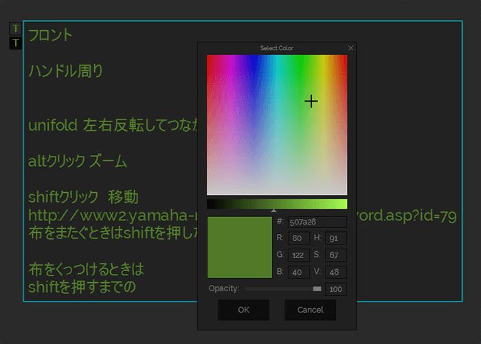 161206_pureref02