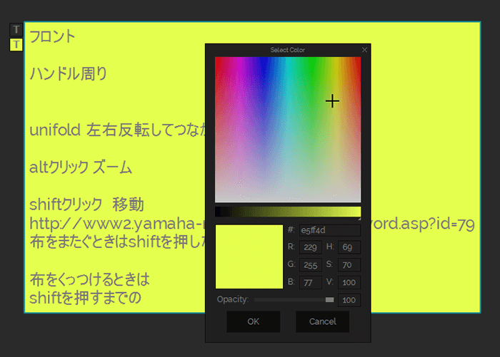 161206_pureref03