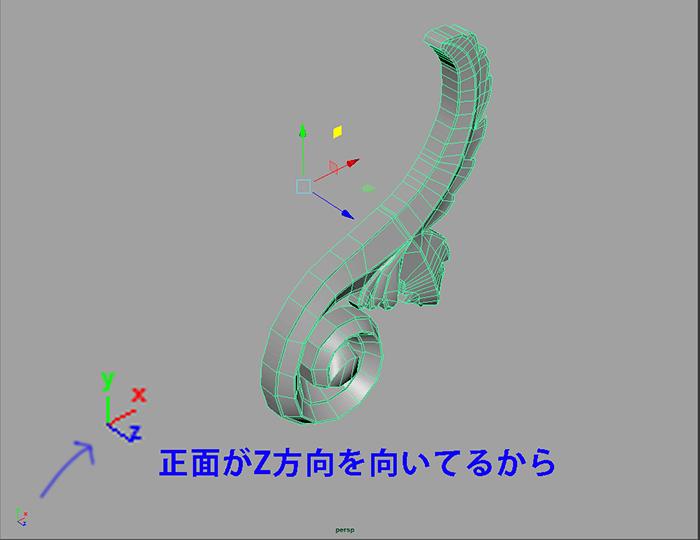 161211_maya_uvtenkai007
