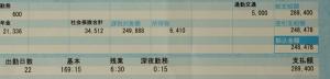 161227_okane_3dcg_03