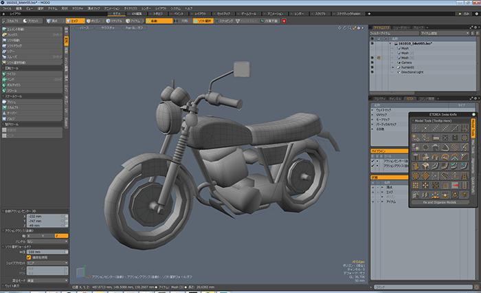 20161209_modeling_bike