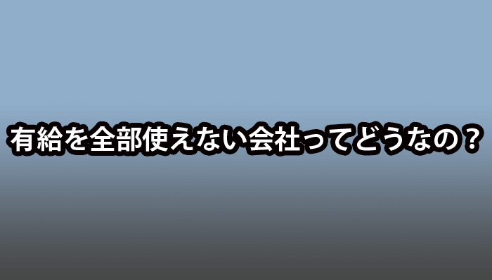 170104_yuukyuu_3dcg