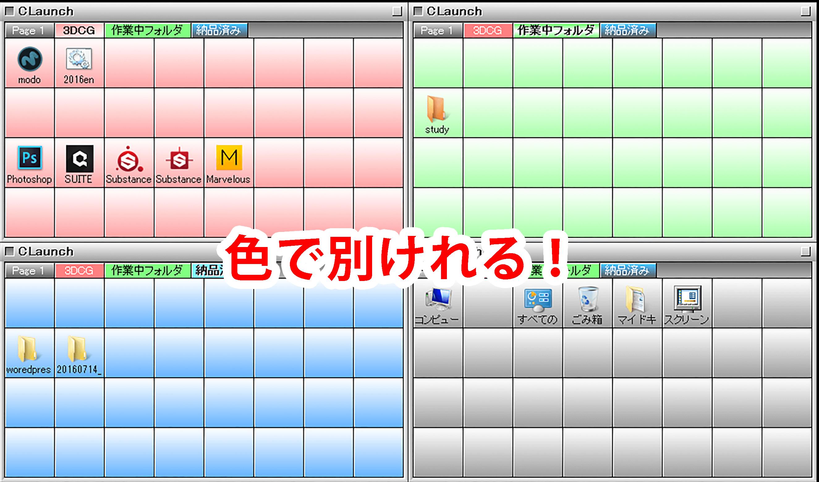 20160714_CLaunch017