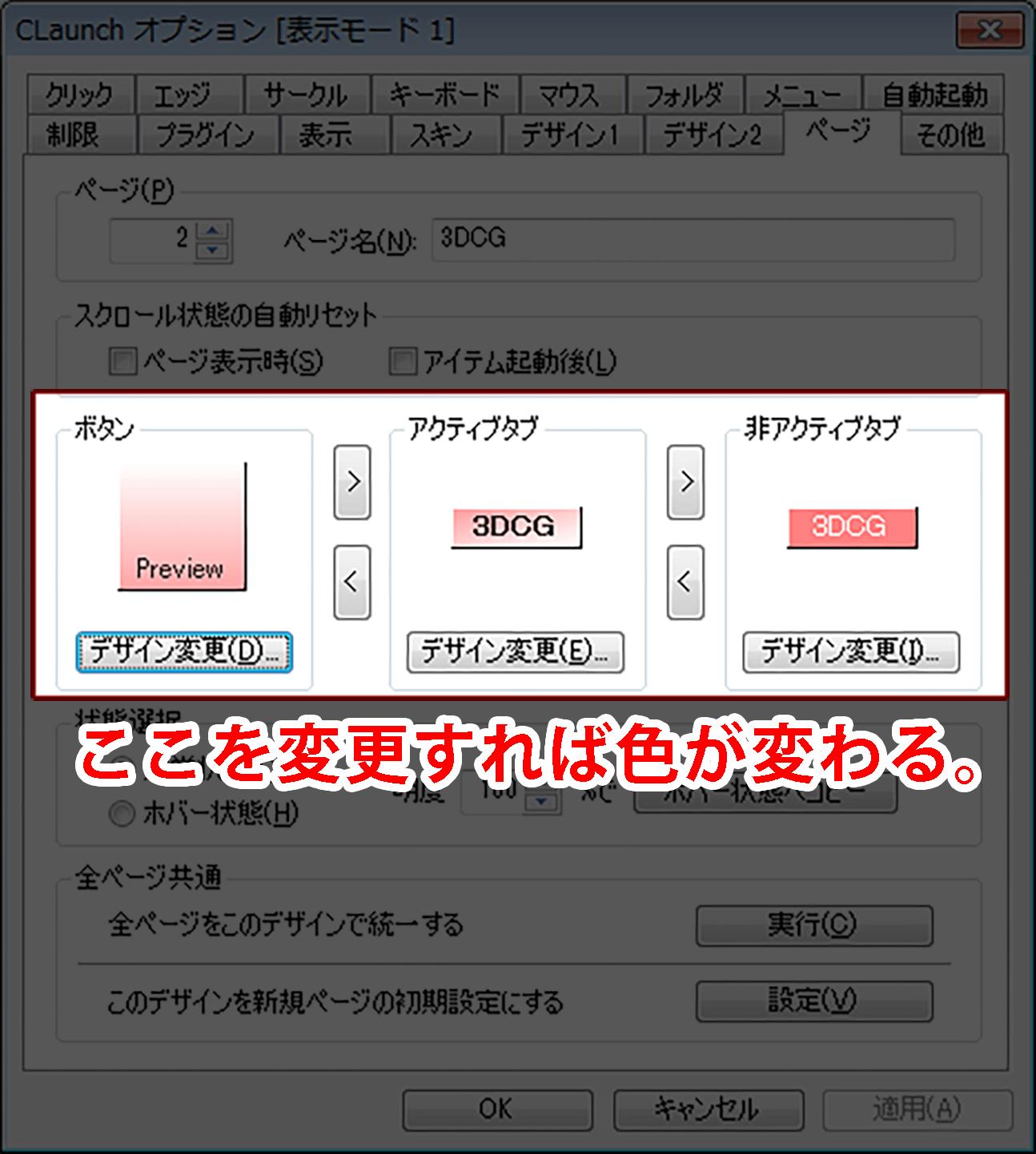 20160714_CLaunch018