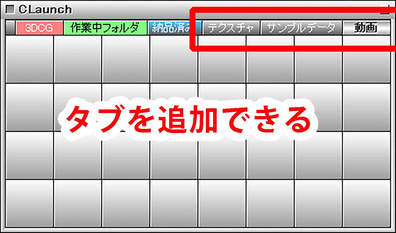 20160714_CLaunch020