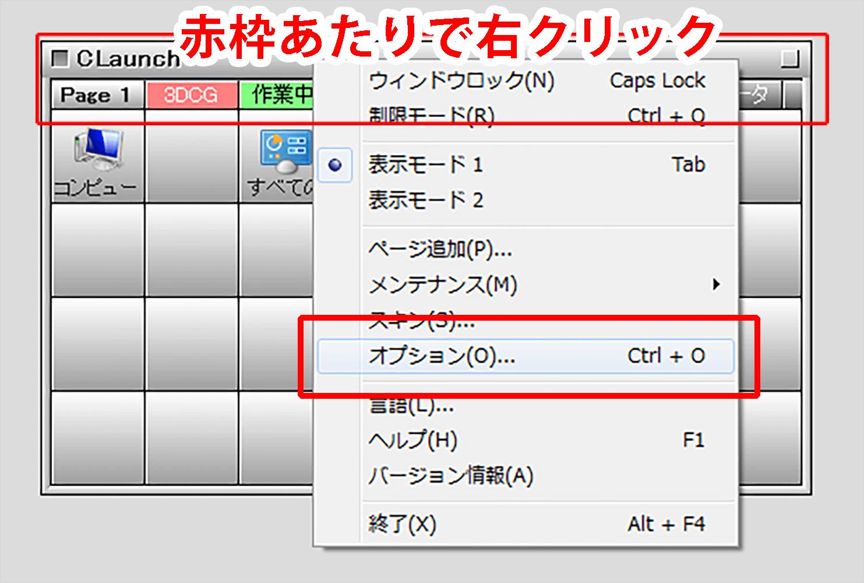 20160714_CLaunch022