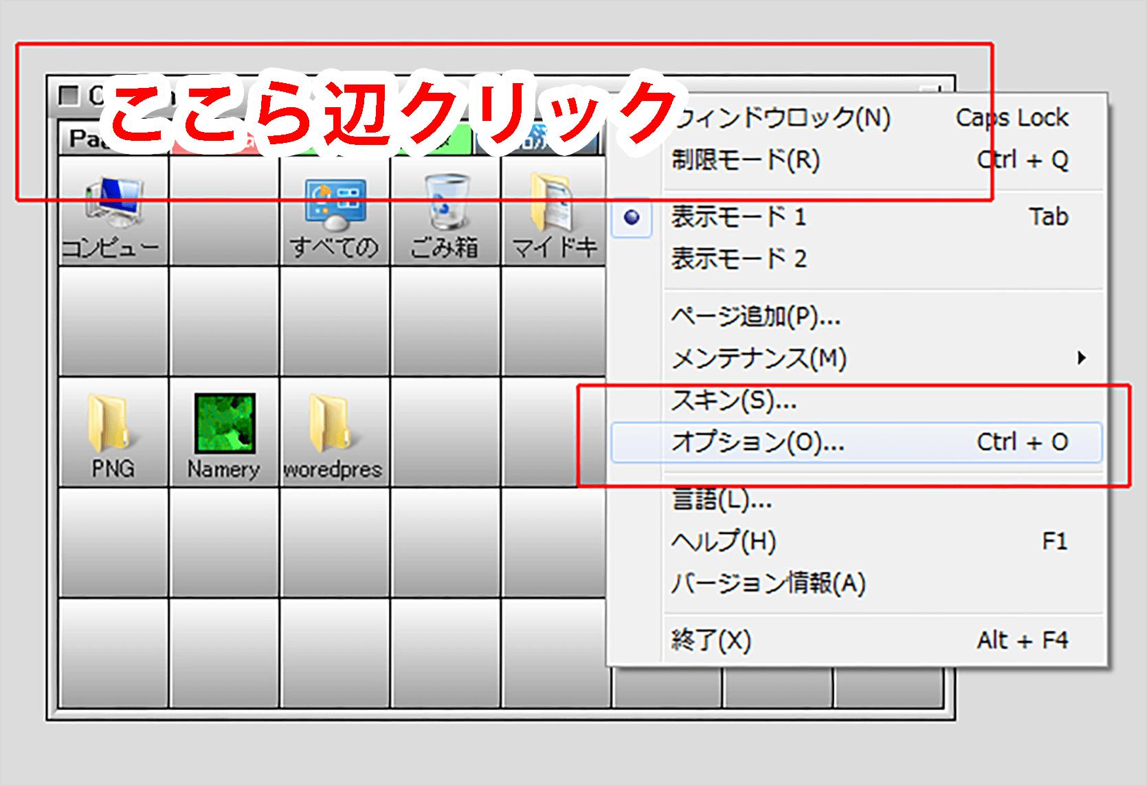 20160714_CLaunch024