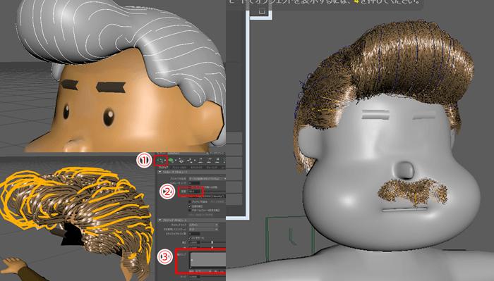 MAYAのXgenを使って髪の毛を作る方法を1から詳しく記事にしま